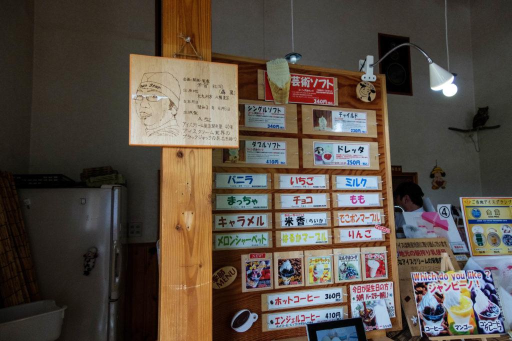 菊池ライド試走_20170610