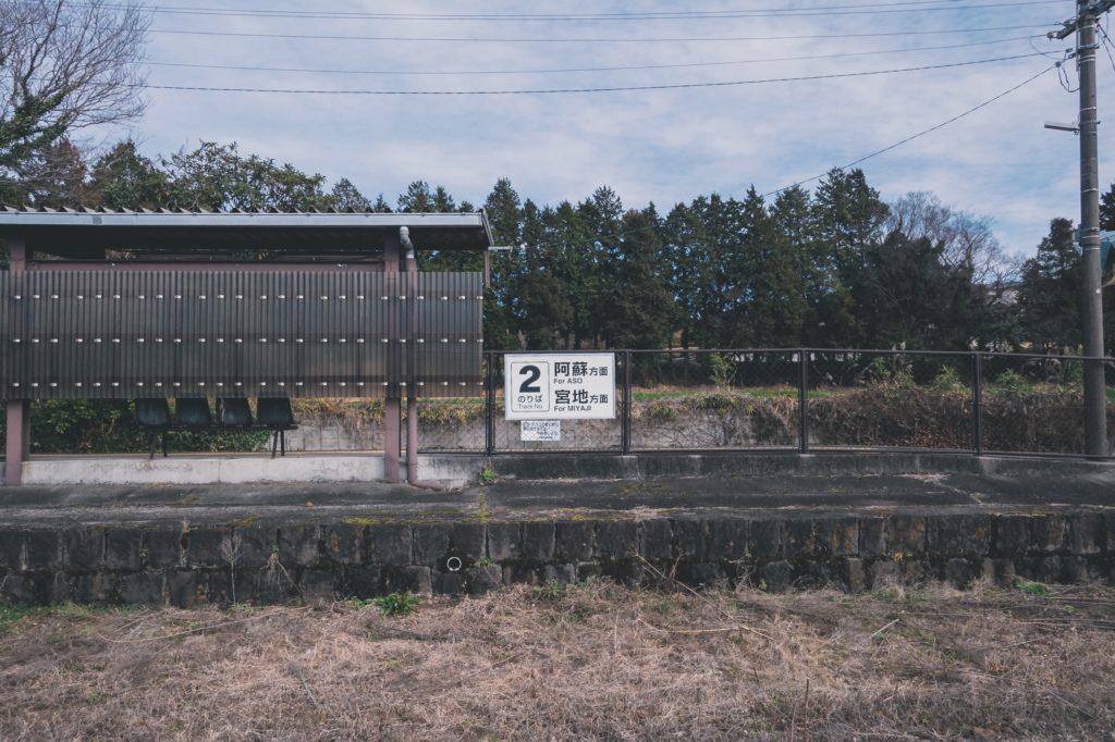瀬田駅 2番ホーム