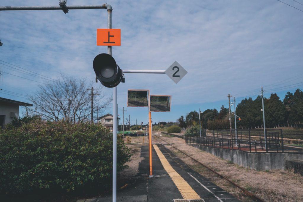 瀬田駅 信号